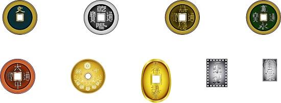 古銭 分類と相場について
